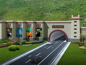 四川省雅安至康定高速公路