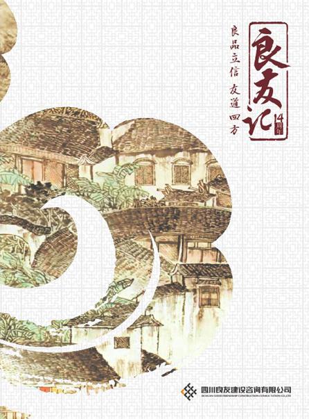 2014年《平安彩票app官网下载记》