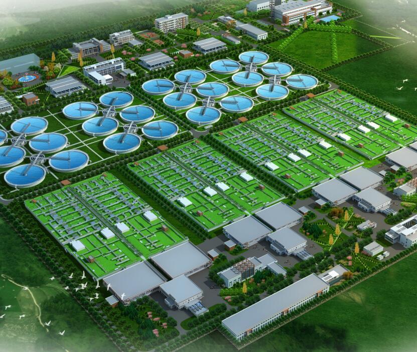 成都市中和污水处理厂项目