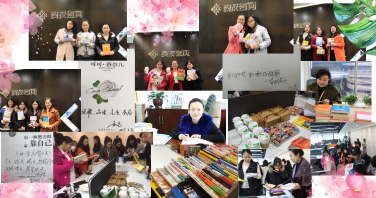 青青青免费视频在线观看女神节,节日快乐