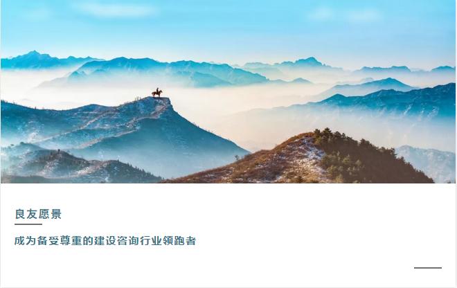 平安彩票app官网下载文化小课堂丨企业愿景
